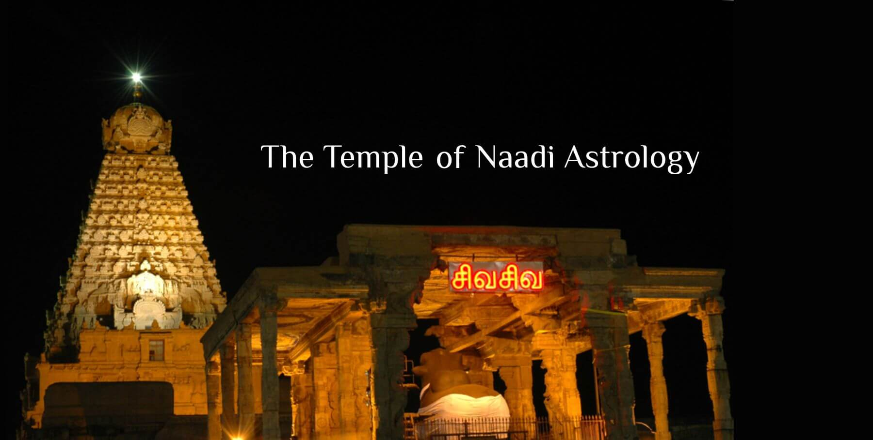 The Temple of Naadi Astrology